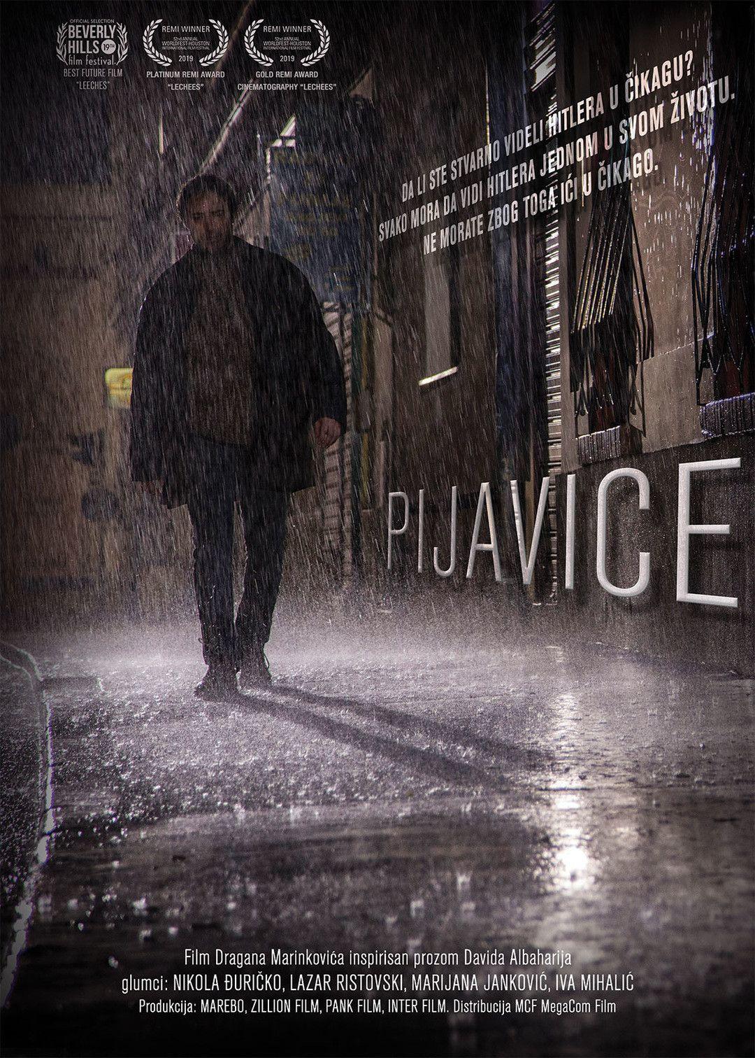 Пиявки / Pijavice / 2019