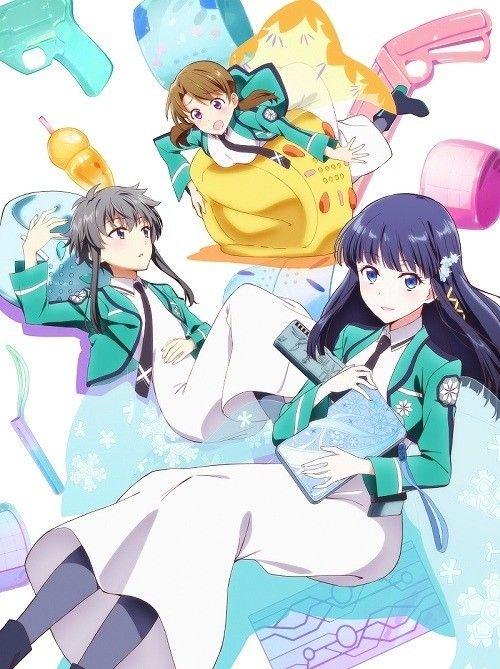 Почётная ученица в школе магии / Mahouka Koukou no Yuutousei / 2021