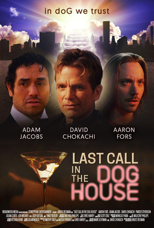 Последний тост в «Конуре» / Last Call in the Dog House / 2021