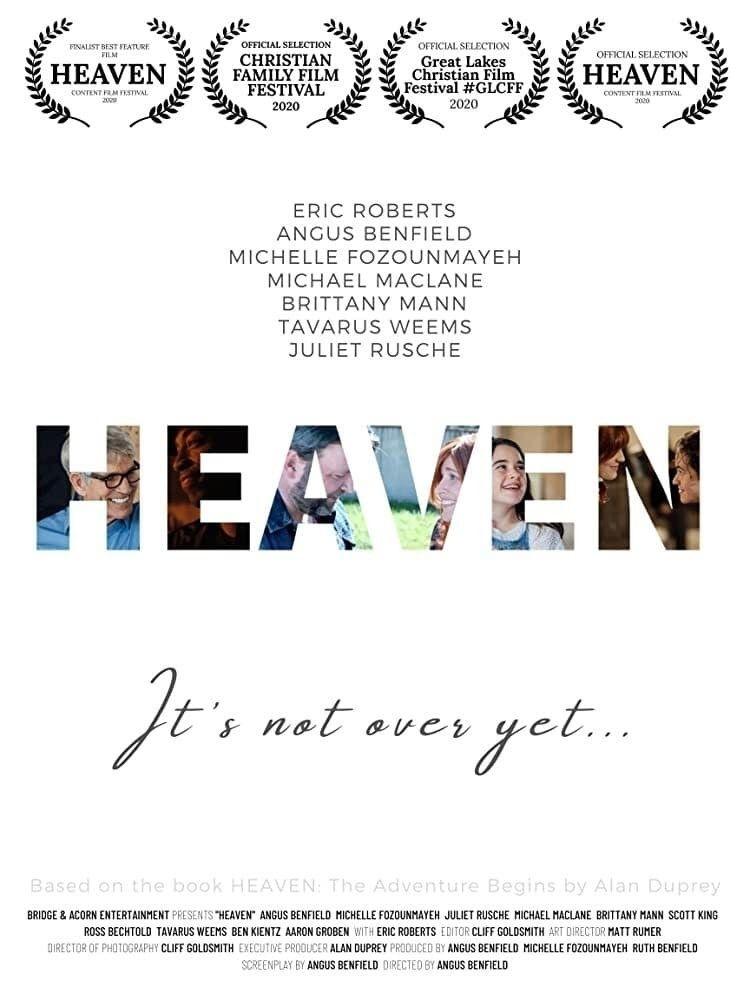 Небеса: Начало пути / Heaven / 2020