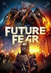 Стелланомикон: Ужас будущего / Stellanomicon: Future Fear / 2019