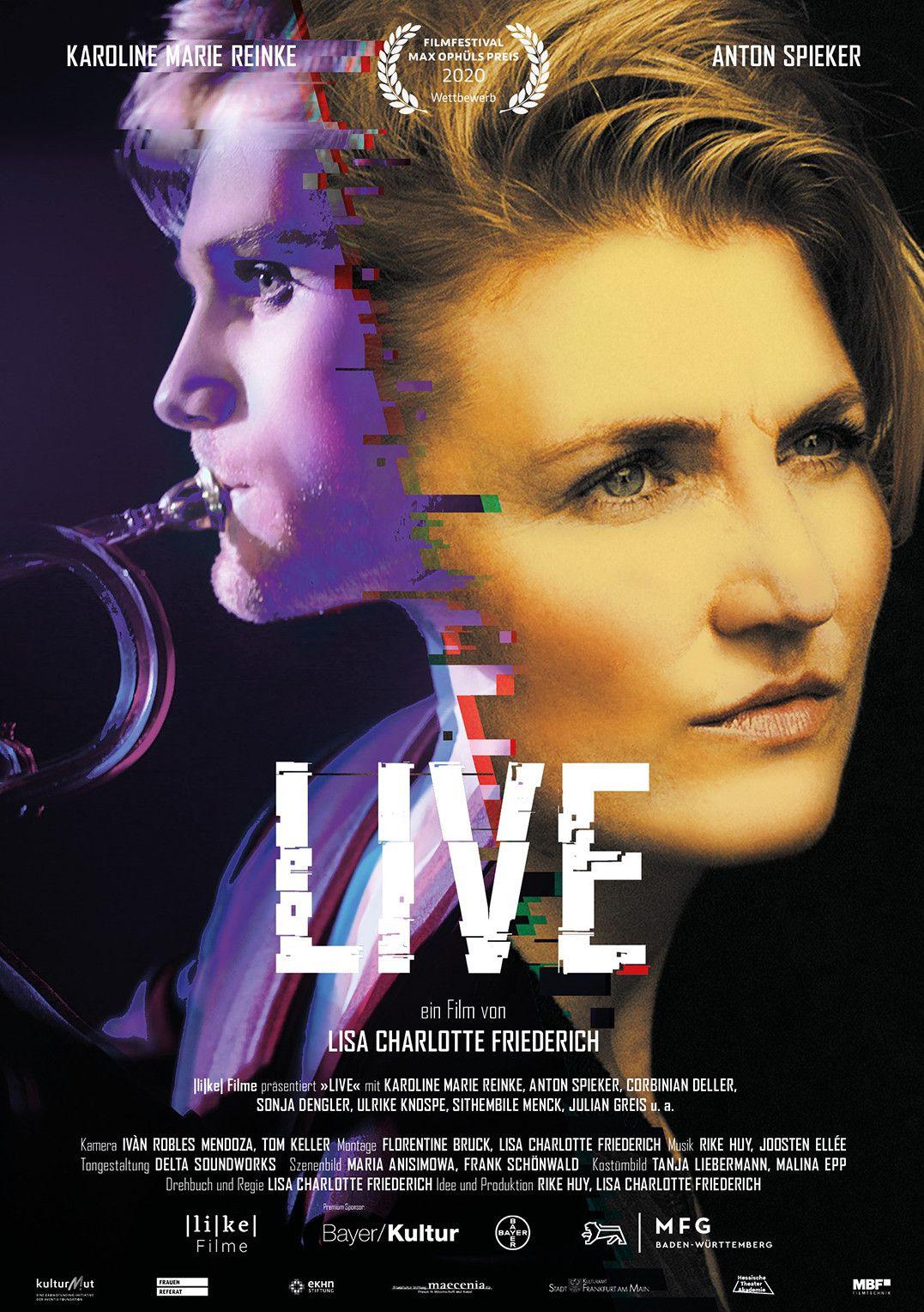 Живой концерт / Live / 2020